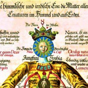 ЭКСПОНАТЫ В МУЗЕЕ-БИБЛИОТЕКЕ НА КАНАЛЕ КЕЙЗЕРГРАХТ, АМСТЕРДАМ